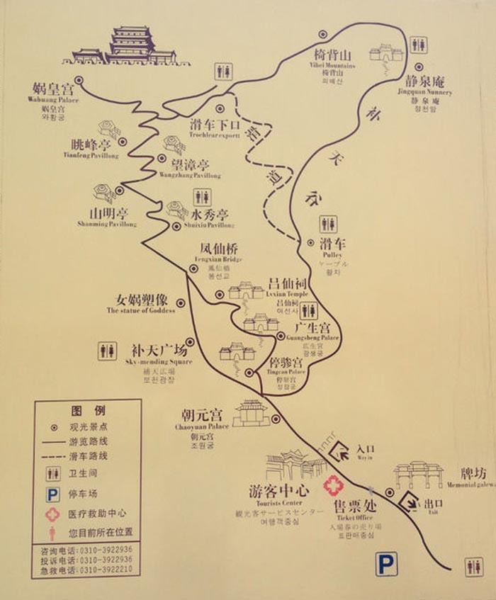 涉县城区街道地图