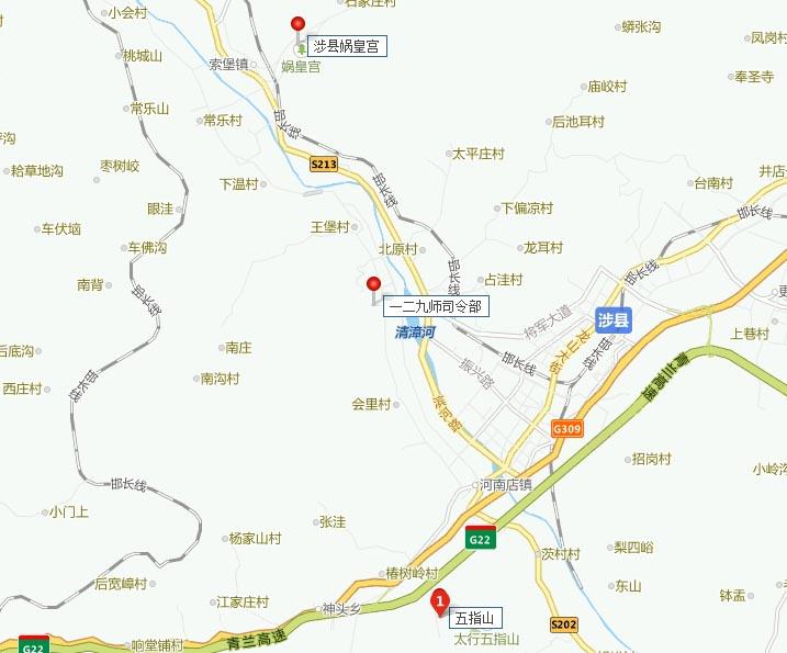 从石家庄到涉县娲皇宫,沿路线:青银高速——京珠高速——青兰高速—