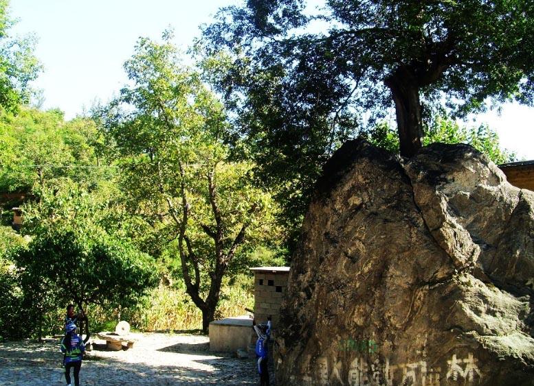 石家庄滚龙沟自然风景区