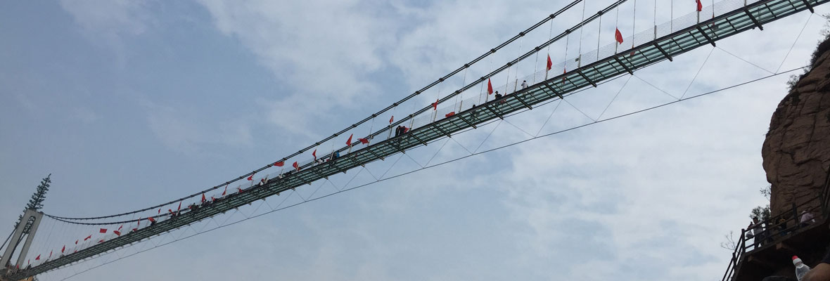 与麒麟山玻璃吊桥的第一次亲密接触!